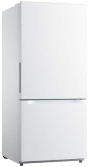 Ellipse Refrigerator 30 White showcased by Corbeil Electro Store